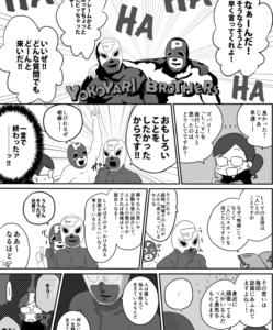 liv特集_002