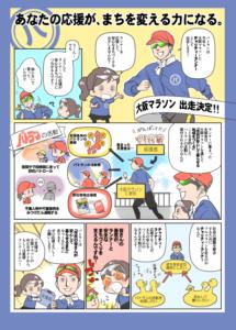 manga-mini