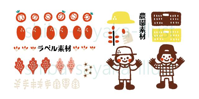 トマトジュースラベルイラスト3