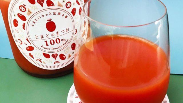 トマトジュースラベルイラスト1
